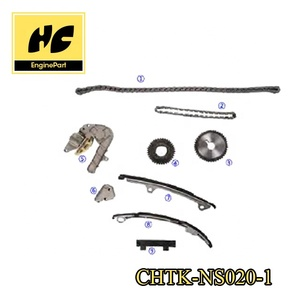 china qr25de timing chain, china qr25de timing chain manufacturers and  suppliers on alibaba com