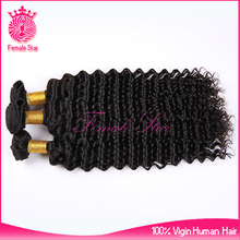 beijing wholesale jerry curl brazilian 27 piece human hair for braiding