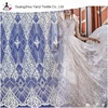 Bridal lace Fabric Manufacturer fashion white mesh tulle dress making fabric