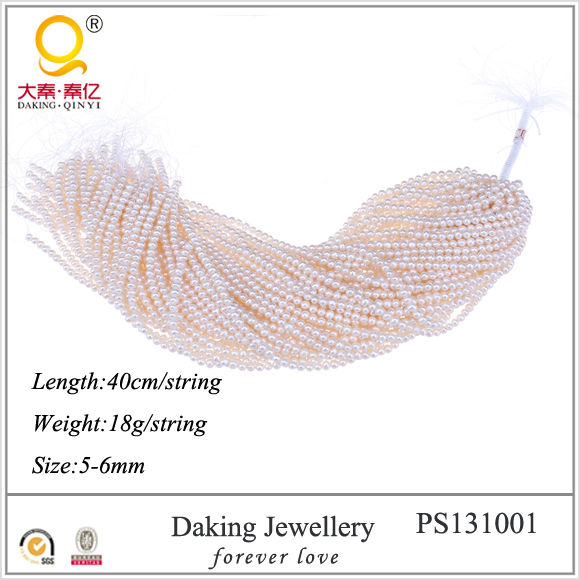 great natural freshwater 5-6mm pearl string