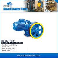 Torin AC1 Lift Geared Traction Machine NV41G-F110