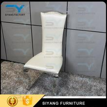 recliner chair dining chair with stainless steel