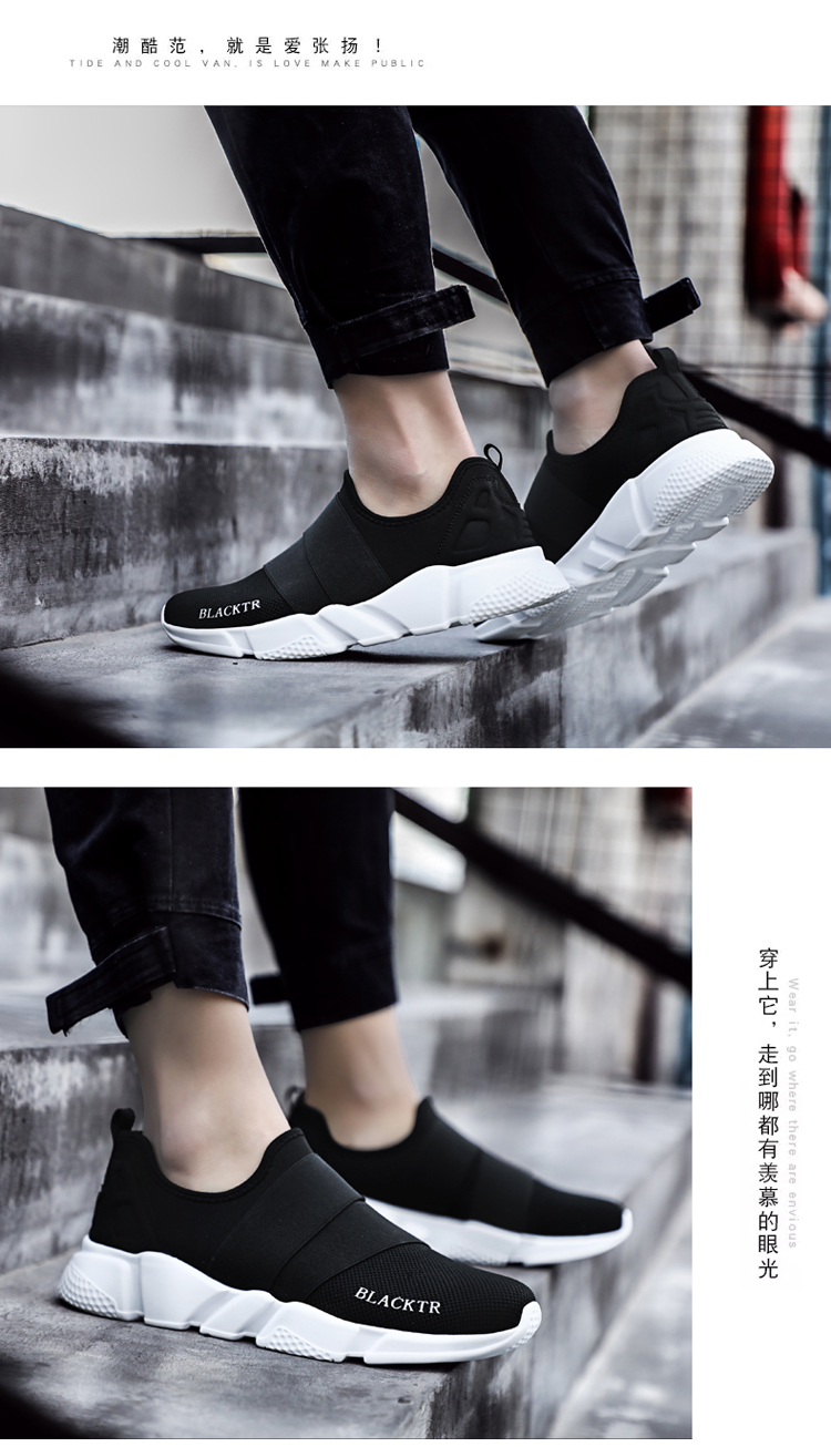 Unisex fashion sneakers mesh upper ultra breathable lightweight women men casual walk sports shoes new leisure shoe