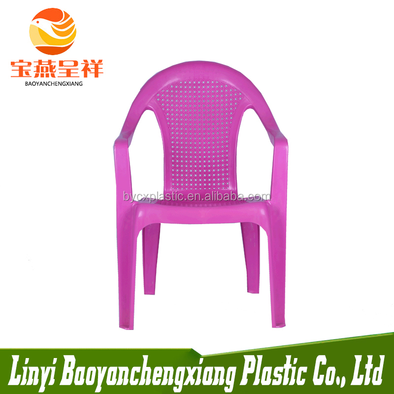 Terrace chair and table for plastic cool chair