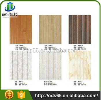 Tengcang Wood Plastic Composite Exterior Wpc Cladding Panel Buy Wood Plastic Wall And Wall