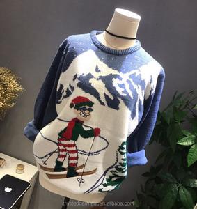 917859652 Knitting Patterns Mens Sweater