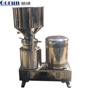 Stainless Steel High Speed Water Powder Liquid Mixer/inline Blender