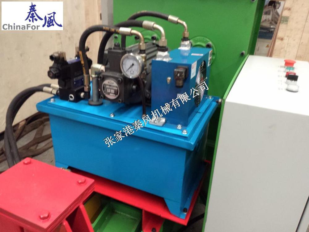 eps recycling machine