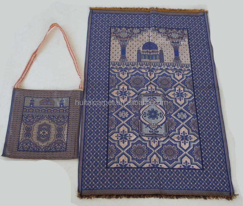 Prayer Rug User Say: Thick Cheap Muslim Carpet Prayer Mat