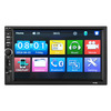 Factory Wholesale Hot New Car MP5 Player Car Stereo 7inch 2din Car Audio Player with Bluetooth Phone Link