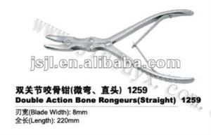 Double Action Bone Rongeurs(stright) (Surgical Instrument)