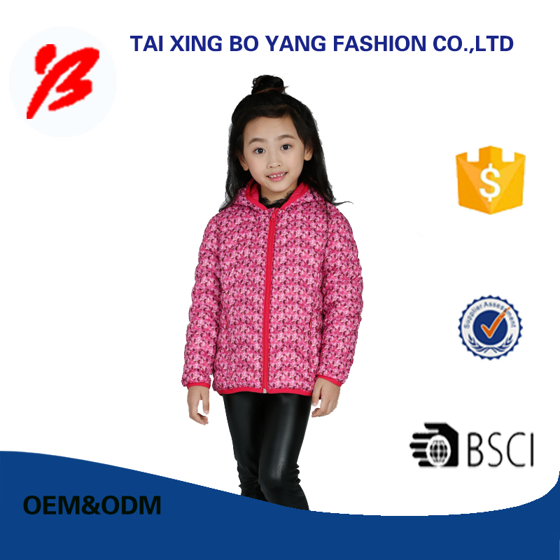 ultrathin winter clothing OEM ODM children