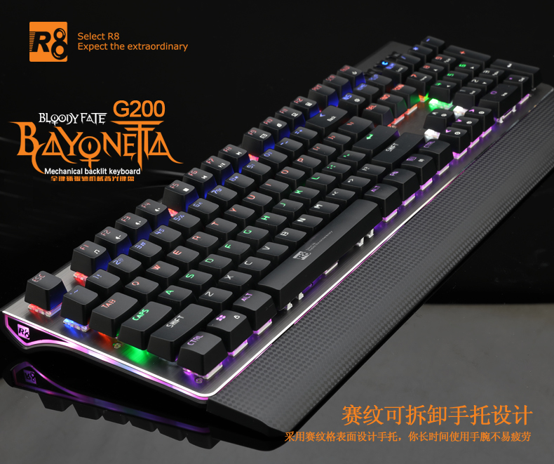 R8 Mechanical Keyboard gaming_Colorful Led Illuminated Ergonomic Switch RGB