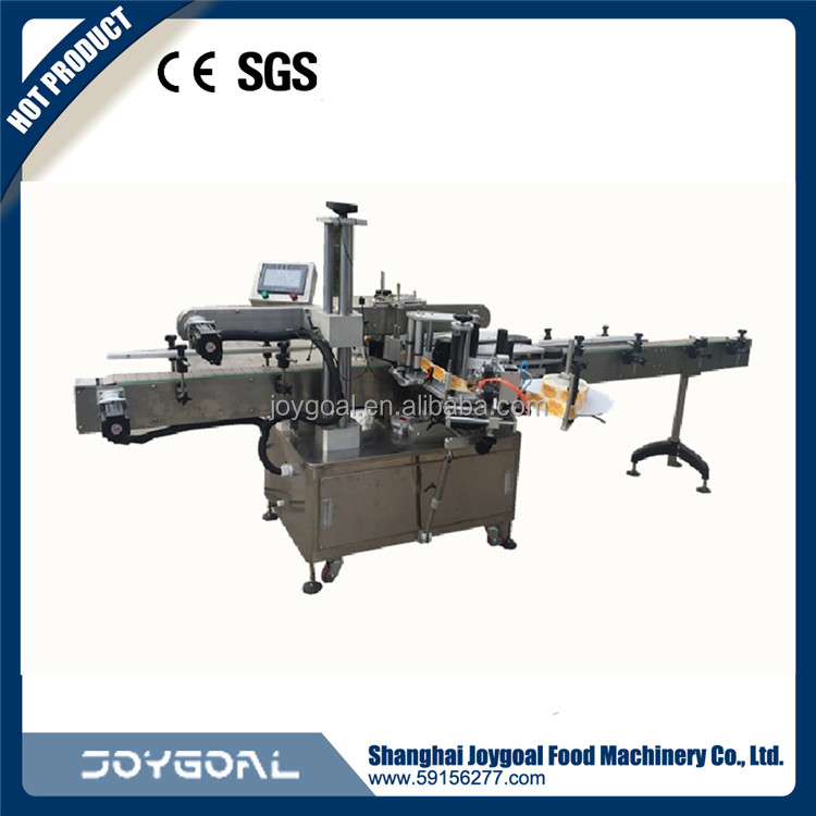 shanghai factory price semi auto front and back labeling machine