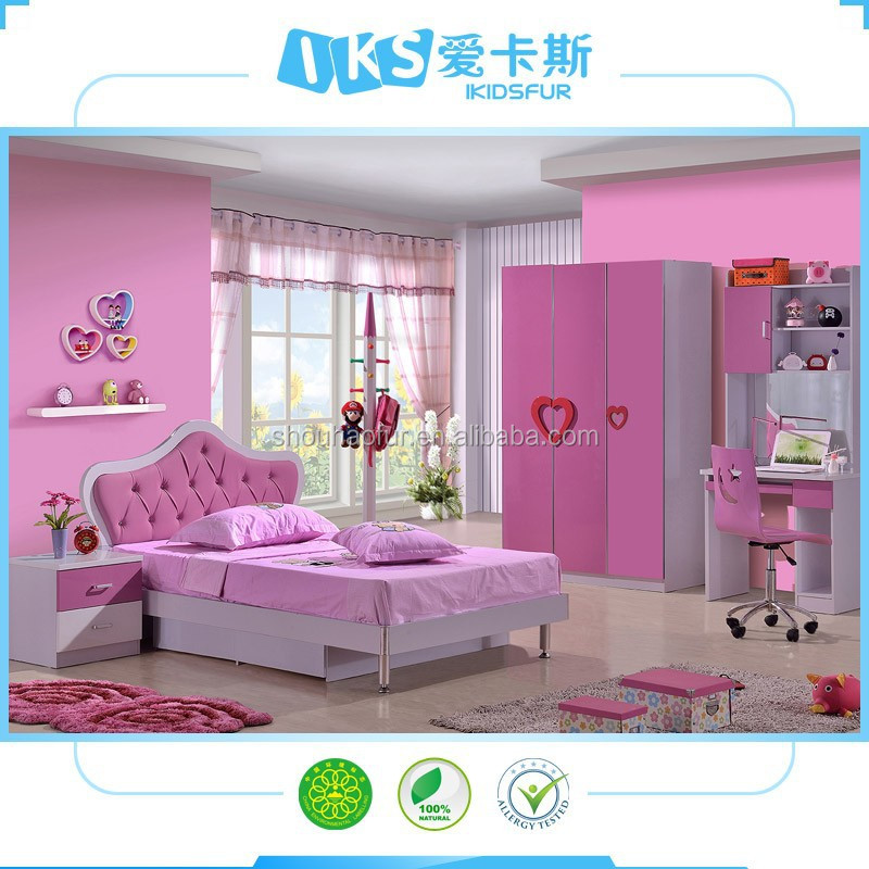 China Aico Furniture, China Aico Furniture Suppliers and ...