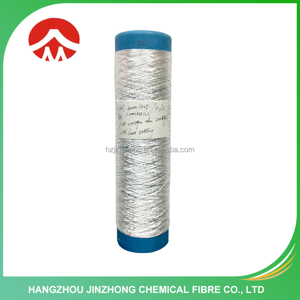 China factory cationic fdy 400d/192f/2/2 polyester twisted filament yarn