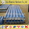 prepainted corrugated galvanized steel sheet roofing sheet Add to Inquiry Cart Add to My Favorites Share to: