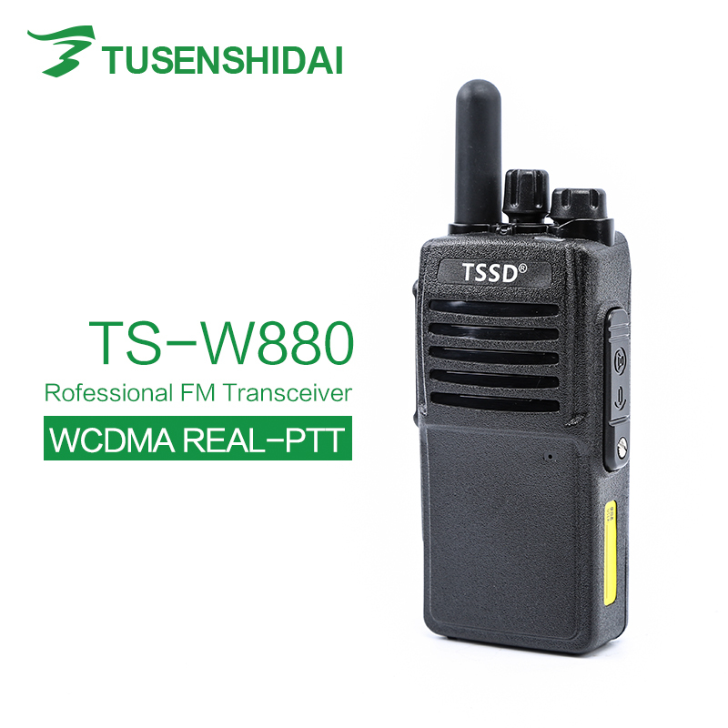 Xách tay TSSD TS-W880 wifi mini two way radio gsm để bán philippines