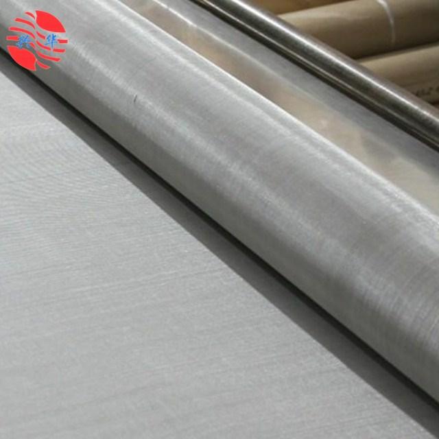 Сетчатый фильтр из нержавеющей стали