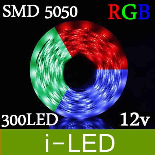 10set Lot 5050 60leds Meter 12v Dc Rgb Solar Outdoor Led