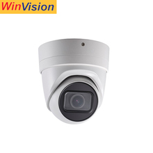 8MP WDR <span class=keywords><strong>เลนส์</strong></span> Varifocal Hikvision H.265 IP กล้อง DS-2CD2H85FWD-IZS