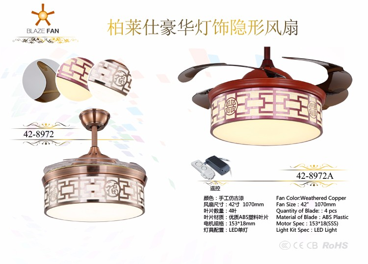 42 inch ceiling fan with hidden blades with LED light 4pcs ABS plastic blade 153*18 moter 42-8972