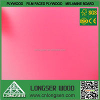2.5mm melamine mdf board