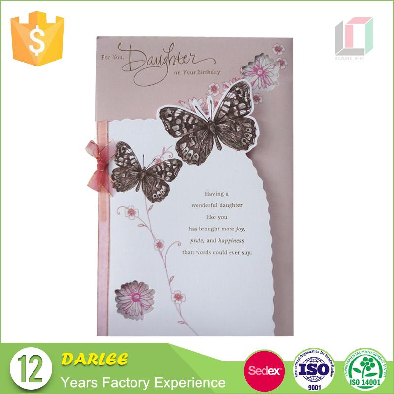 Butterfly Wedding Invitation Cards, Butterfly Wedding Invitation ...