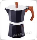 6cup Aluminum Espresso pot coffee Maker Machine portable coffee maker