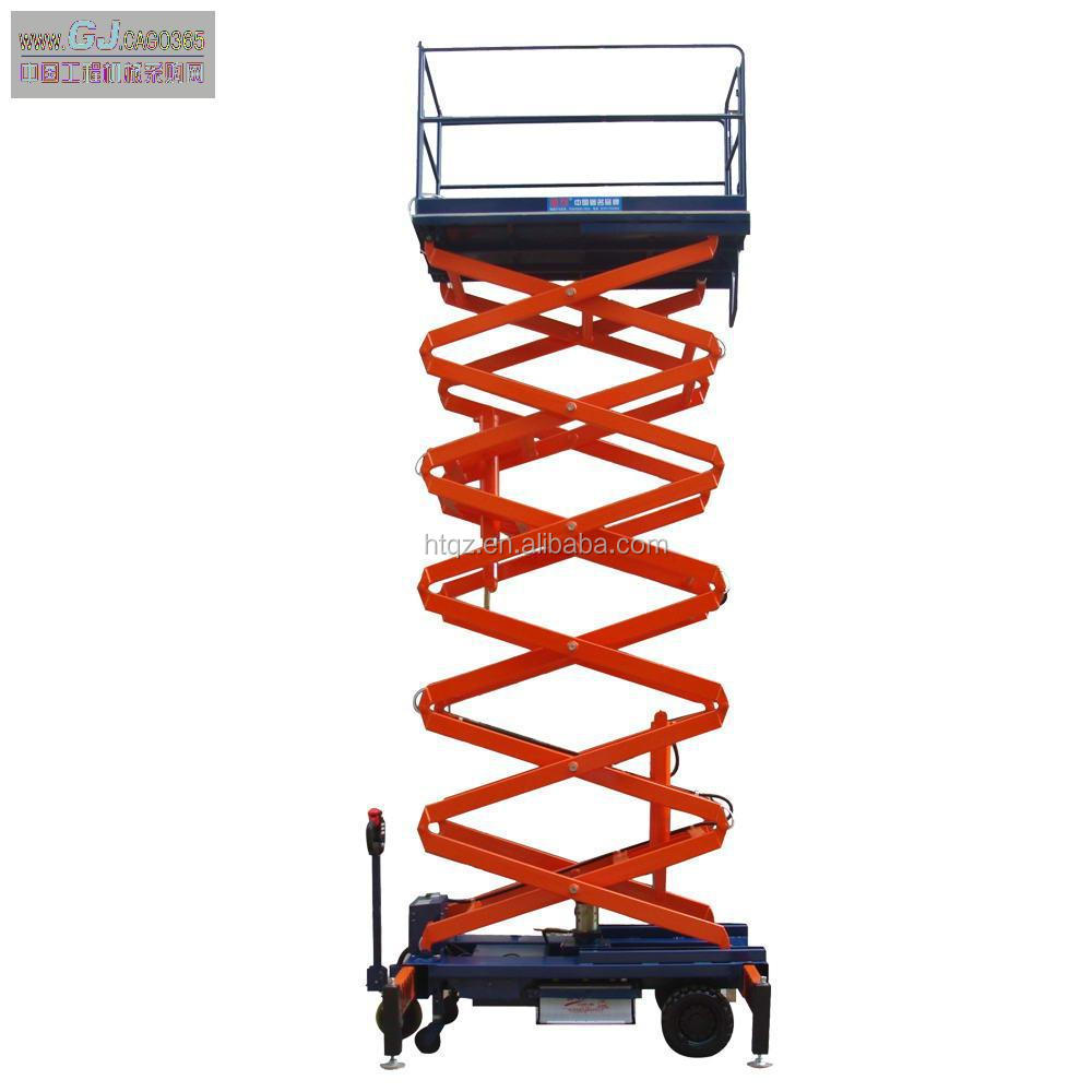 10m mobile scissor lift electric aerial platform from china
