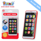 BB smart toy phone ,baby toys ,children phone