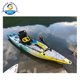 New design cheap price fishing kayak/canoe with pedal and motor