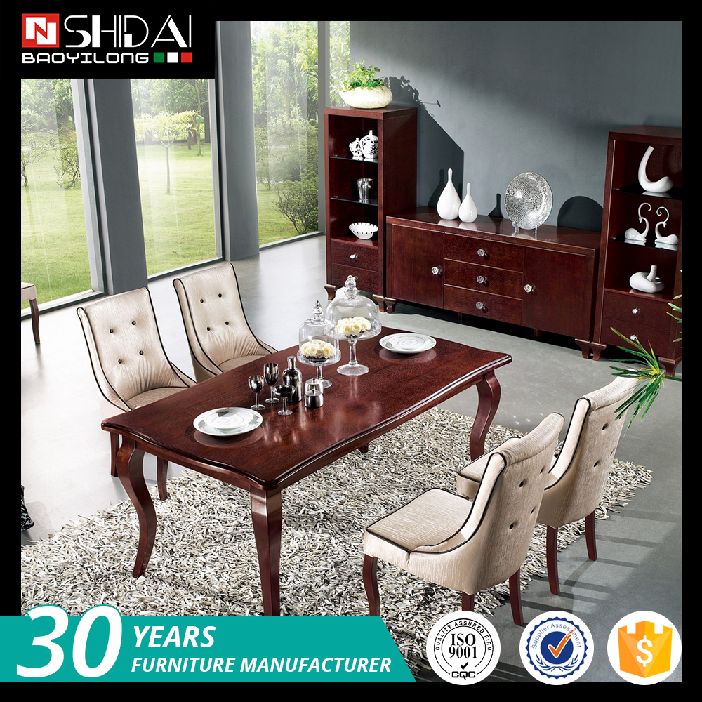 A-33 German Dining Room Furniture / Dining Room Table / Modern ...