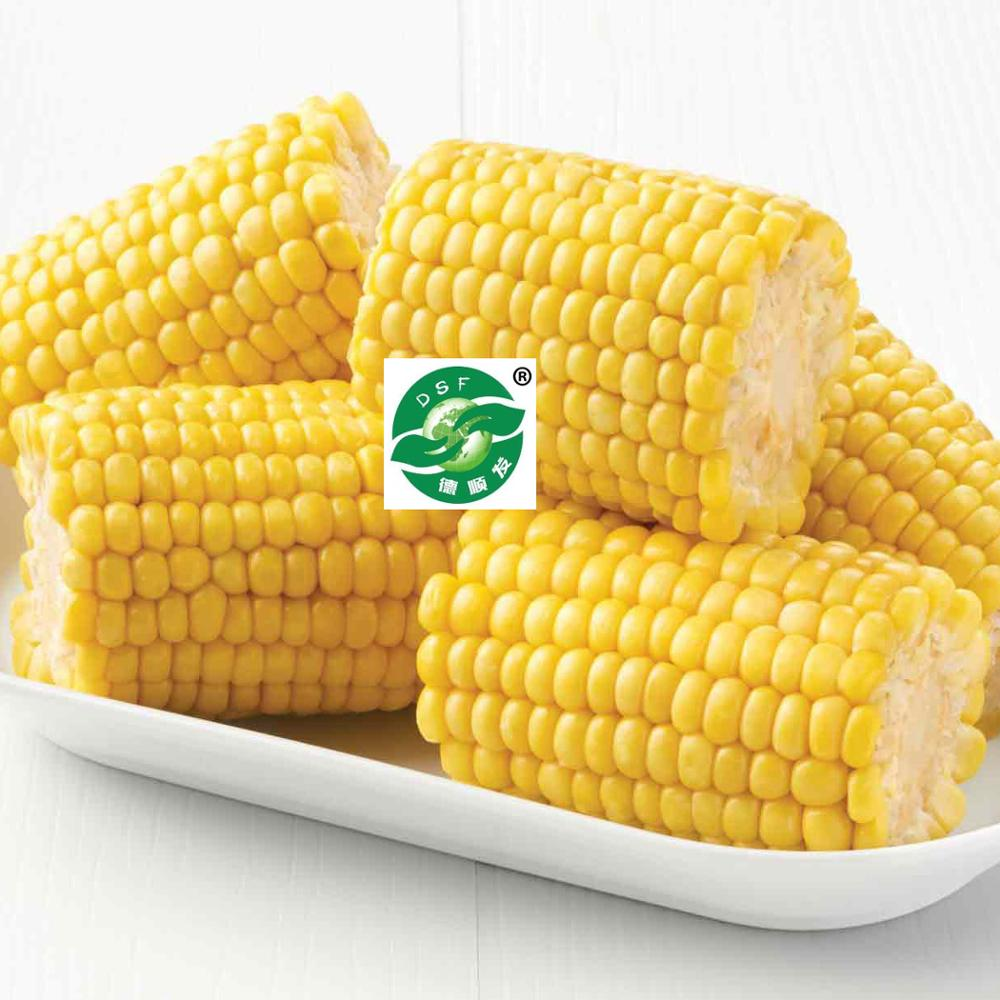 IQF Frozen Sweet Yellow <strong>Corn</strong> Cut