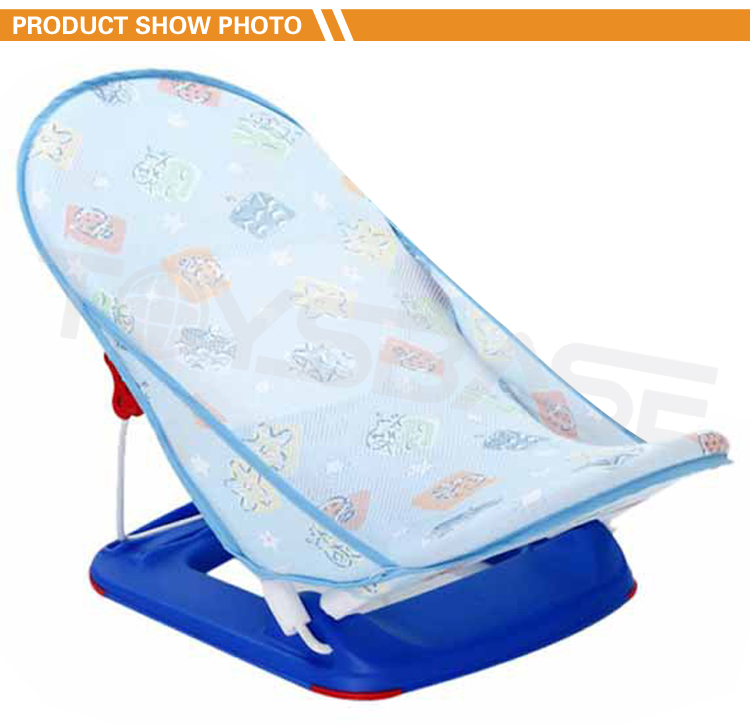 Baby Protective Gear Safe Foldable Baby Shower Chair,Baby Bather ...