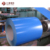 color coated galvanized ppgi steel sheet / metal roofing
