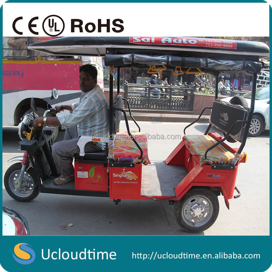 Electric Rickshaw Spare Parts, Electric Rickshaw Spare Parts ...