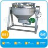 2014 Good Quality 300 Liter Gas Cooking Jacket Tilting Kettle without Agitator