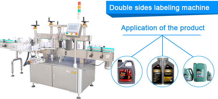 Automatic Vertical Adhesive Round Bottle Labeling Machine