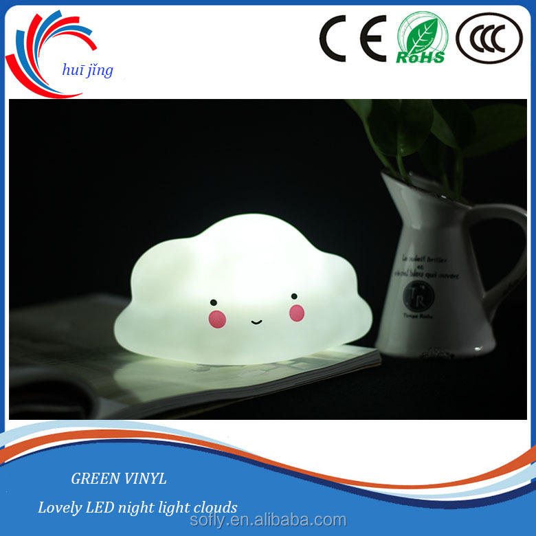 Brand New LED Bed Night Light For Children Cloud Light Toy With Smile Face Electronic toys luminous toys