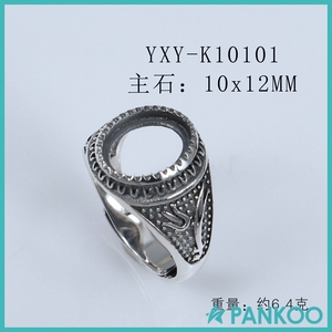 2016 Top Fashion wholesale ring setting without stones antique silver jewelry finger ring base blank findings