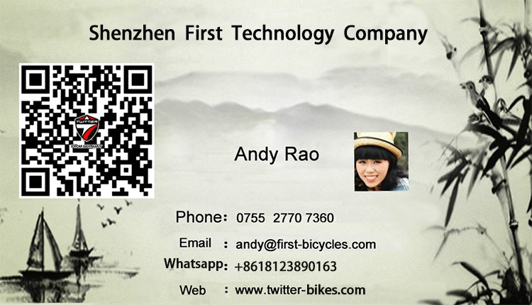 Andy business card