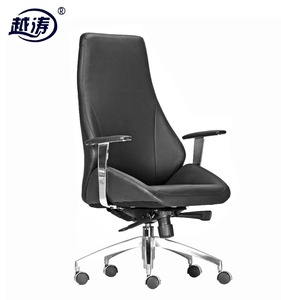 home office furniture high back leather manager chair
