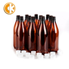 High Quality Hot Industrial Design Pet Empty Beer Custom Plastic Bottle