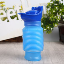 Kids Boy Girl Portable Urinal Outdoor Vehicular Potty Bottle 750ml Blue
