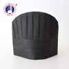 "8"" Black disposable non woven round top chef hat"
