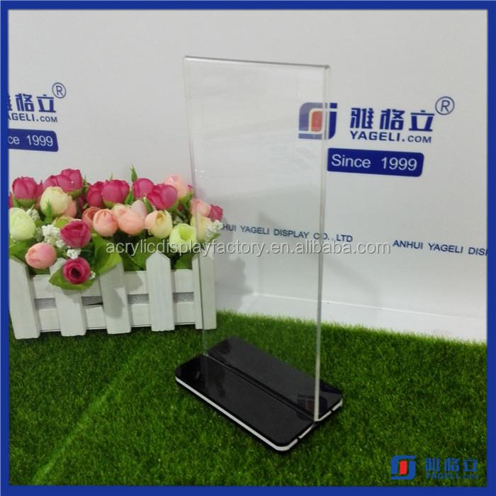 Chinese factory wholesale acrylic menu display stands / acrylic magnet sign holder