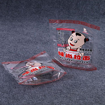 Best price 3 side seal sachet custom packaging bag for cookies candies snack and small toys plastic bag