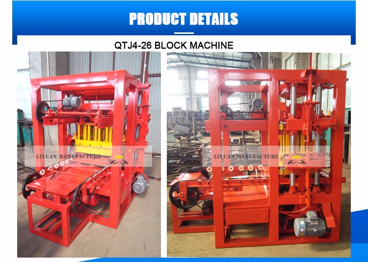 QTJ4-26 semi automatic concrete cement block making machine