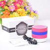 Mini Bluetooth Speaker with Keyring for SmartPhone